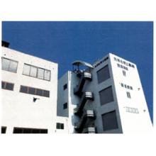 光洋化学工業株式会社 社屋画像