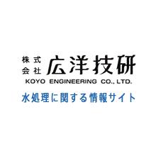 株式会社広洋技研 社屋画像