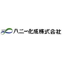 ハニー化成株式会社 社屋画像