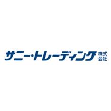 サニー・トレーディング株式会社 社屋画像