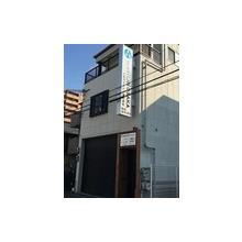 大阪ウイントン株式会社 社屋画像