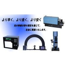 壺坂電機株式会社 社屋画像