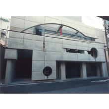大洋金物株式会社 社屋画像