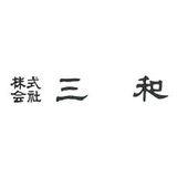 株式会社三和 ロゴ