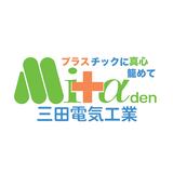 三田電気工業株式会社 ロゴ