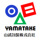 山武包装株式会社 ロゴ