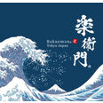 株式会社ラクエモン ロゴ