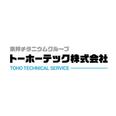 トーホーテック株式会社 ロゴ