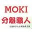 株式会社モキ製作所 ロゴ