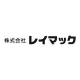 株式会社レイマック ロゴ