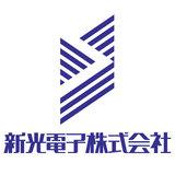 新光電子株式会社 ロゴ