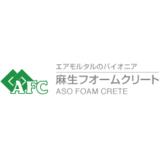 麻生フオームクリート株式会社 ロゴ