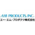 エー・エム・プロダクツ株式会社 ロゴ