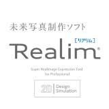 株式会社リアリムジャパン ロゴ