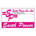 株式会社Earth Power ロゴ
