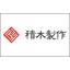 株式会社積木製作 ロゴ