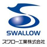 スワロー工業株式会社 ロゴ