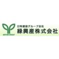 緑興産株式会社 ロゴ