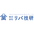株式会社リバ技研 ロゴ