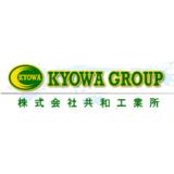株式会社共和工業所 ロゴ