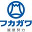 株式会社フカガワ ロゴ