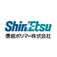信越ポリマー株式会社 ロゴ