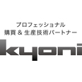 株式会社京二 ロゴ