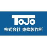 株式会社東條製作所 ロゴ
