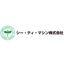 シー・ティ・マシン株式会社 ロゴ