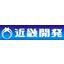 近畿開発株式会社 ロゴ