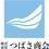 株式会社つばさ商会 ロゴ