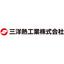 三洋熱工業株式会社 ロゴ