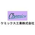 ケミックス工業株式会社 ロゴ