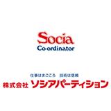 株式会社ソシアパーティション ロゴ