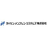 ダイセン・メンブレン・システムズ株式会社 ロゴ