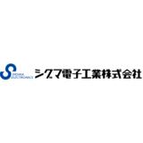 シグマ電子工業株式会社 ロゴ