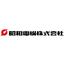 昭和電機株式会社 ロゴ