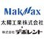 太陽工業株式会社 産業資材関連部門グループ  ロゴ