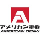 アメリカン電機株式会社 ロゴ