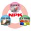 日本ニューマチック工業株式会社 ロゴ