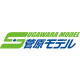 株式会社菅原モデル ロゴ