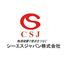 シーエスジャパン株式会社(旧株式会社千葉総業) ロゴ