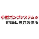 有限会社笠井製作所 ロゴ