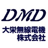 大栄無線電機株式会社 ロゴ