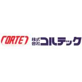 株式会社コルテック ロゴ