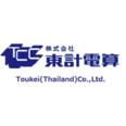 株式会社東計電算 製造システム営業部 ロゴ