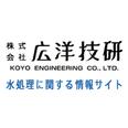 株式会社広洋技研 ロゴ