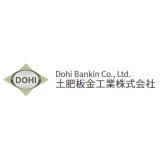 土肥板金工業株式会社 ロゴ