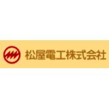 松屋電工株式会社 ロゴ