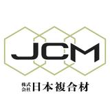 株式会社日本複合材 ロゴ